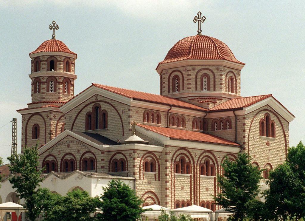 Griechisch Orthodoxe